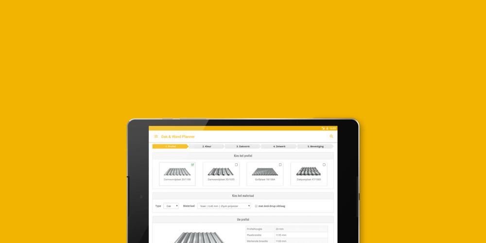 28apps Software GmbH | hmg app entwicklung digitalisierung webshop softwareentwicklung bremen 347b2983